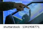 woman using interactive...   Shutterstock . vector #1341908771
