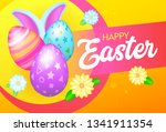 happy easter banner with eggs... | Shutterstock .eps vector #1341911354