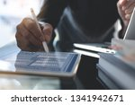 business strategy analysis and... | Shutterstock . vector #1341942671