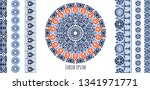 vector vintage decor  ornate... | Shutterstock .eps vector #1341971771