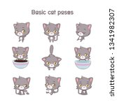 collection of basic gray cat... | Shutterstock .eps vector #1341982307