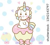 cute unicorn vector with pastel ... | Shutterstock .eps vector #1342143797