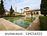 The Partal gardens of Alhambra in Granada, Andalusia, Spain - stock photo