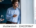 handsome young bearded business ... | Shutterstock . vector #1342295867