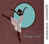 Картинки с балериной для открыток 529