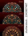 vintage luxury decorative... | Shutterstock .eps vector #1342807487