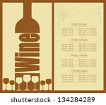 wine list design for bar ... | Shutterstock .eps vector #134284289