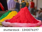 mounds of herbal organic red ... | Shutterstock . vector #1343076197