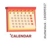 calendar icon vector. annual...