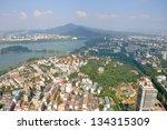Nanjing Purple Mountain And...