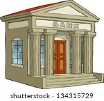 Bank building on a white background vector illustration - stock vector
