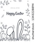 happy easter background with... | Shutterstock .eps vector #1343228894