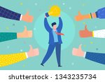 concept of success and idea....   Shutterstock .eps vector #1343235734