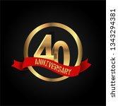 40 years anniversary simple... | Shutterstock .eps vector #1343294381