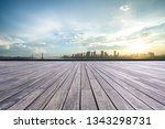 empty square with city skyline | Shutterstock . vector #1343298731