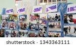russia  st. petersburg 08 03...   Shutterstock . vector #1343363111