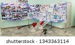 russia  st. petersburg 08 03...   Shutterstock . vector #1343363114
