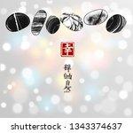 row of textured pebble stones....   Shutterstock .eps vector #1343374637