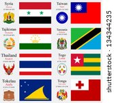 world flags of syria  taiwan ... | Shutterstock .eps vector #134344235