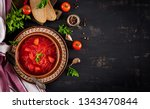 traditional ukrainian russian... | Shutterstock . vector #1343470844