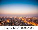 Bird View Of Fuzhou City Near...
