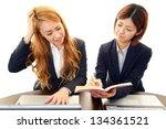 businesswomen discussing plans   Shutterstock . vector #134361521