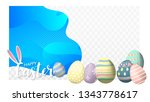 happy easter frame background.... | Shutterstock .eps vector #1343778617