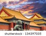 The Forbidden City Of Beijing ...