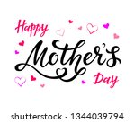 happy mother's day greeting... | Shutterstock .eps vector #1344039794
