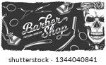 monochrome vector barbershop... | Shutterstock .eps vector #1344040841