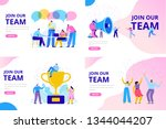 join our team vector... | Shutterstock .eps vector #1344044207