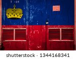 close up of old warehouse gate... | Shutterstock . vector #1344168341