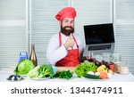 chef laptop read culinary...   Shutterstock . vector #1344174911