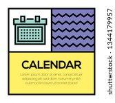 calendar icon concept
