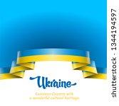ribbon in ukrainian national... | Shutterstock .eps vector #1344194597