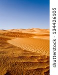 endless patterns in the rub al... | Shutterstock . vector #134426105