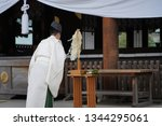 Stock photo a shinto priest 1344295061