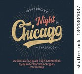 """night in chicago"". vintage... 