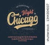 """night in chicago"". vintage... | Shutterstock .eps vector #1344304037"