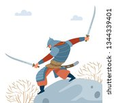 central asian warrior. nomad... | Shutterstock .eps vector #1344339401