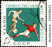 ussr   circa 1966  a stamp...   Shutterstock . vector #134438621