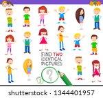 cartoon illustration of finding ... | Shutterstock .eps vector #1344401957