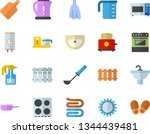 color flat icon set sink flat...   Shutterstock .eps vector #1344439481