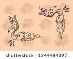 vector frame with ornament...   Shutterstock .eps vector #1344484397