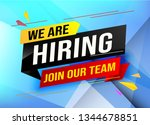 Stock vector hiring recruitment join now design for banner poster megaphone we are hiring lettering with 1344678851
