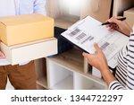 businessman entrepreneur shop...   Shutterstock . vector #1344722297