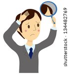men have become thin hair   Shutterstock .eps vector #134482769