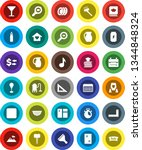 white solid icon set  scraper... | Shutterstock .eps vector #1344848324