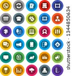 white solid icon set  toilet... | Shutterstock .eps vector #1344850634