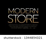 vector golden bright font with... | Shutterstock .eps vector #1344854321